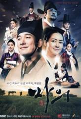 The Horse Healer (2012) afişi