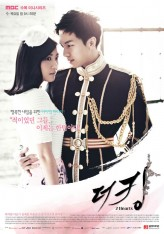 The King 2 Hearts (2012) afişi