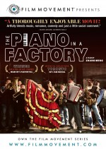 The Piano In A Factory (2010) afişi