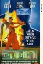 The Sword of Bushido (1990) afişi