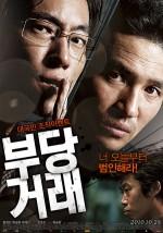 The Unjust (2010) afişi