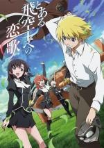 Toaru Hikuushi e no Koiuta (2014) afişi