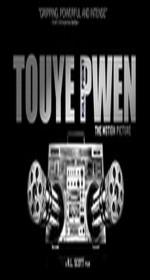 Touye Pwen: Kill Point (2011) afişi