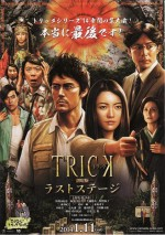 Trick The Movie: Last Stage (2014) afişi