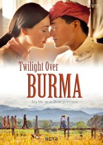 Twilight Over Burma (2015) afişi