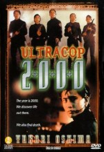 Ultracop 2000 (1992) afişi