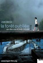 Umoregi (2005) afişi