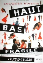 Up, Down, Fragile (1995) afişi