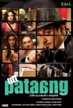 Utt Pataang (2011) afişi