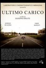 Ultimo Carico (2014) afişi
