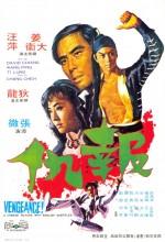 Vengeance! (1970) afişi