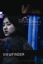 Viewfinder (2009) afişi