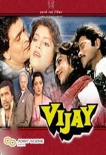 Vijay (1988) afişi