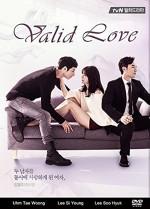 Valid Love (2014) afişi