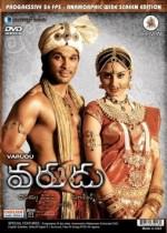 Varudu (2010) afişi
