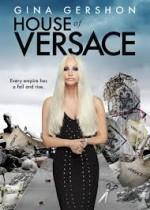 Versace Evi (2013) afişi