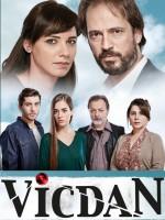 Vicdan (2013) afişi