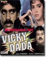 Vicky Dada (1989) afişi