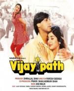 Vijaypath (1994) afişi