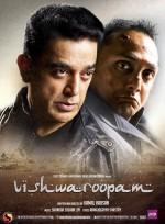 Vishwaroopam (2013) afişi