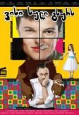 Visi Suli Gsurs (2012) afişi