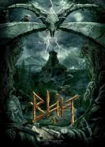 Viy (2014) afişi