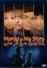 Warda In My Story