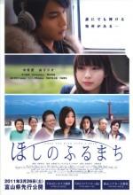 When You Wish Upon A Star (2011) afişi