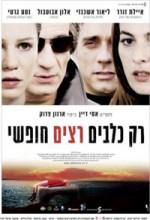 Wild Dogs (2007) afişi