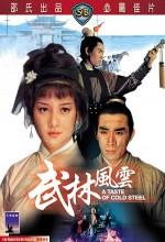 Wu Lin Feng Yun (1970) afişi