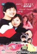 Wuri's Family (2001) afişi
