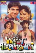 Waqt Hamara Hai (1993) afişi