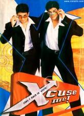 Xcuse Me (2003) afişi