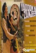 Yaadon Ki Zanjeer (1984) afişi