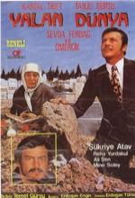 Yalan Dünya ( I ) (1972) afişi