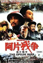 Yapian Zhanzheng (1997) afişi