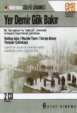 Yer Demir Gök Bakır (1987) afişi