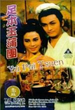 Yu Pu Tuan (1987) afişi