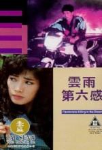Yun Yu Di Liu Gan (1992) afişi