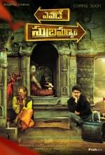 Yevade Subramanyam (2015) afişi