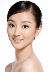 Yin Ye Zi