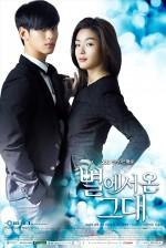You Who Came From The Stars (2013) afişi