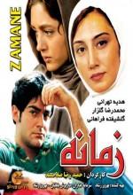 Zamaneh (2001) afişi