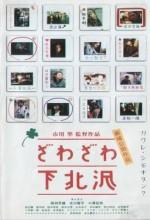 Zawa-zawa Shimokita-sawa (2000) afişi