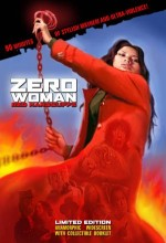 Zero Woman: Red Handcuffs (1974) afişi