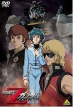 Zeta Gundam A New Translation: Heirs To The Stars