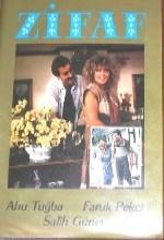 Zifaf (1983) afişi
