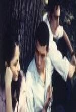 Zümrüt/gözlerim Aklına Gelirse (2000) afişi