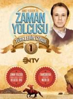 Zaman Yolcusu Türklerin İzinde (2013) afişi