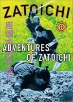 Zatoichi sekisho yaburi (1964) afişi